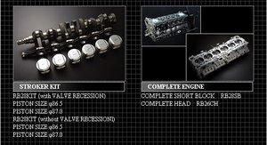 Nissan RB26 motordelar TOMEI