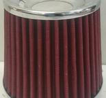 Sportluftfilter 67mm
