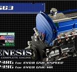 Mitsubishi 4G63 motordelar TOMEI