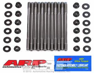 ARP Subaru EJ2.0L & 2.5L DOHC head stud kit 2604701