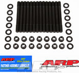 ARP Nissan GTR RB26DETT ARP2000 head stud kit 2024207
