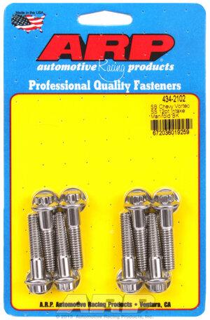 ARP SB Chevy Vortec SS 12pt intake manifold bolt kit 4342102