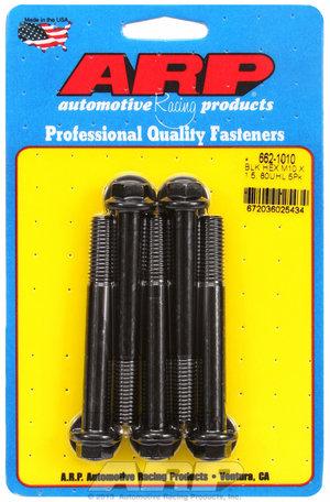 ARP M10 x 1.50 x 80 hex black oxide bolts 6621010