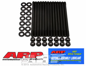 ARP BMW 2.5L E30 M20 6cyl head stud kit 2014305