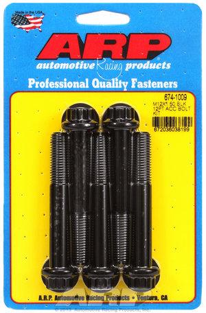 ARP M12 x 1.50 x 80 12pt black oxide bolts 6741009