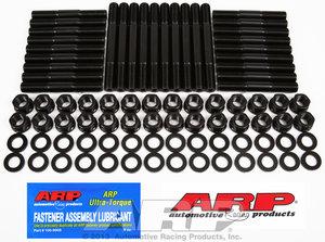 ARP AMC 343-401 '70 & up head stud kit 1144002
