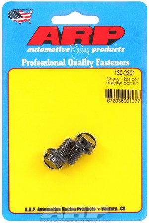 ARP Chevy 12pt coil bracket bolt kit 1302301