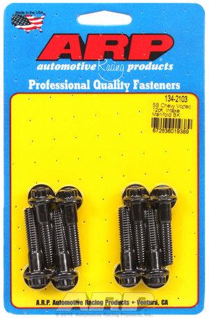 ARP SB Chevy Vortec 12pt intake manifold bolt kit 1342103