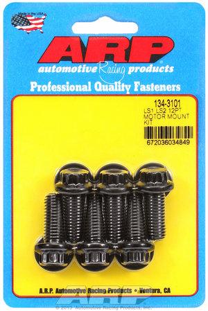 ARP LS1 LS2 12pt motor mount bolt kit 1343101