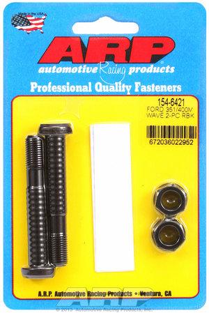 ARP Ford 351-400M wave lock rod bolt kit, 2pk 1546421