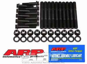 ARP Rover 4.0L & 4.6L V8 main stud kit 1575401
