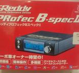 GReddy Profec B Spec II Boost Controller