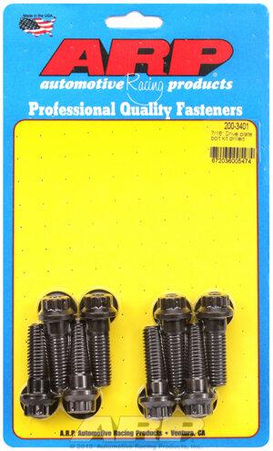 ARP Wilwood drive plate bolt, 7/16, drilled 12 pt, 8pcs 2003401