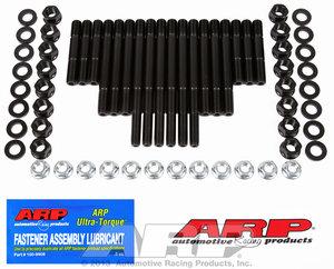 ARP SB Chevy 400 Chevy 4-bolt w/windage tray msk 2345606