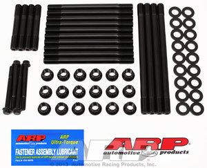ARP Dodge Cummins 4BT diesel ARP2000 head stud kit 2474206