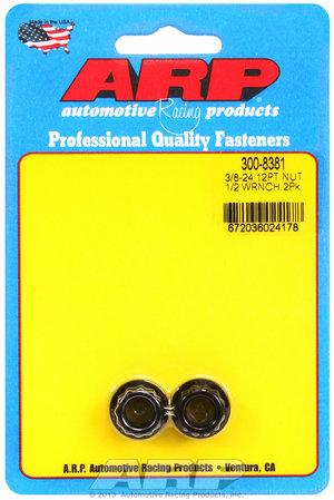 ARP 3/8-24 1/2 socket 12pt nut kit 3008381
