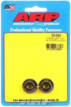 ARP 7/16-20, 9/16 socket 12pt nut kit 3008384