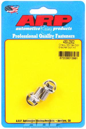 ARP Chevy SS hex coil bracket bolt kit 4302302