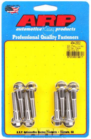 ARP SB Chevy Vortec SS hex intake manifold bolt kit 4342002