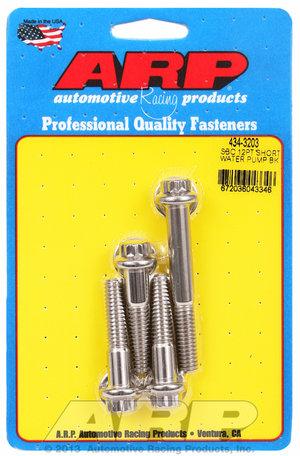 ARP SB Chevy 12pt short water pump bolt kit 4343203