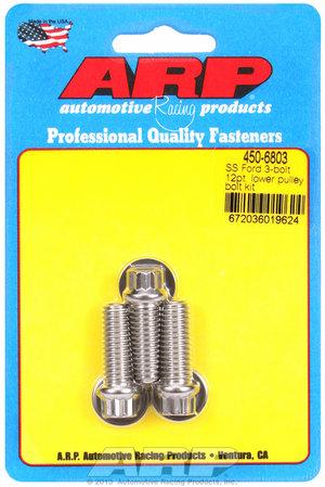 ARP Ford SS 3-bolt 12pt lower pulley bolt kit 4506803