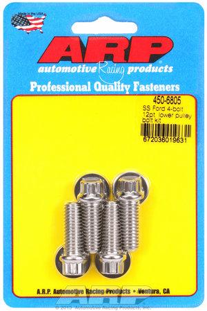 ARP Ford SS 4-bolt 12pt lower pulley bolt kit 4506805