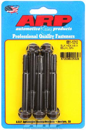 ARP M8 x 1.25 x 65 hex black oxide bolts 6611010