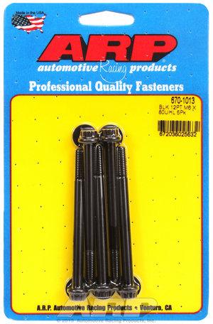 ARP M6 x 1.00 x 80 12pt black oxide bolts 6701013