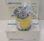 Spoon Sports sportluftfilter Honda Integra R DC5